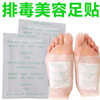 Wholesale 6500pcs Detox Foot Pads Patch Detoxify Toxins Adhesive health beauty care New Patches Adhesives