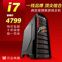 other other other High quality computer configuration quad-core type i7 3770 host computer desktop assemble computer diy