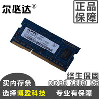 Wholesale Elipda g ddr3 laptop ram three generations of article computer ram