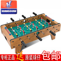 Wholesale Crown counter genuine children soccer table sports family games tuba six football table