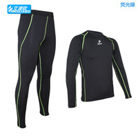 Wholesale ARSUXEO compression tights skiing warm up Quick dry running Fitness Excercise cycling thermal Fleeces wear shirts jersey pant suits