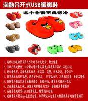 Wholesale Heated slippers usb warm feet treasure warm feet shoes heating shoes warm shoes split slippers