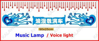 Wholesale 90 cm Led equalizer panel Music Lamp Car Decorative Lights V DC EL sheet Voice light CT021 FFF FREESHIPPING