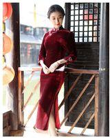 Luxury and elegant Women warm gold velvet and silk slim Chin...