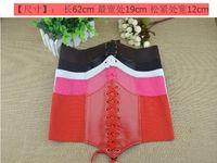 Wholesale Ultra Slim European and American style palace lady elastic wide belt girdle retro girdle