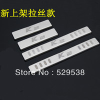 Wholesale KIA k2 door sill strip k2 welcome pedal k2 stainless steel decoration strip k2 refires