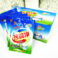Wholesale Effects of clothing chicken clothes detergent clothing bleach powder mosquito net bed sheets brighters
