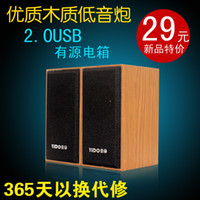 Wholesale Yd160 wooden small audio usb2 multimedia mini notebook desktop speaker small on the box