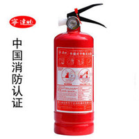 Wholesale Portable dry powder fire extinguisher car fire extinguisher auto fire extinguisher car fire extinguisher