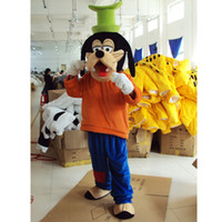 Wholesale Cartoon Goofy Designed Plush Mascot Costume for Carnival Celebration gaofeigou