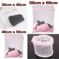 Wholesale 3pcs Nylon Mesh Net Laundry Washing Bag Convenient Saver Hosiery Lingerie Bra Wash Protecting Mesh Bag ZEB