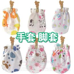 Wholesale Children Mittens Gloves Kids Glove Mittens Body Glove Mitten Baby Cotton Gloves Infant Mittens