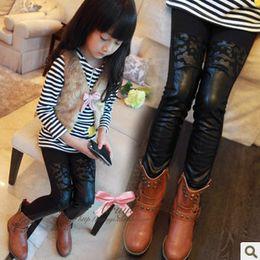 Wholesale girls pants leggings children s clothing joker hollow new fund winters embossed spell thick leggings boots pants