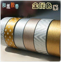 Wholesale Washi Tape Christmas Paper Masking Metal Slid Tape Adhesive Invite Seamless Stickers Refill Remarks Sticky Japanese Packing Gift Wrap