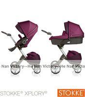 stokke xplory - Stokke Worldwide Famous Brand Newborn Baby Stokke Xplory Stroller Excellent Quality Stokke Pushchairs Xplory Pram