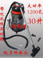 Upright industrial vacuum - Small wet and dry industrial vacuum cleaner waste absorbing household vacuum cleaner l
