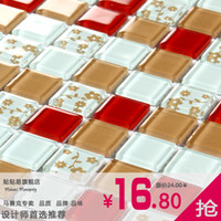 Wholesale Mosaic tile crystal glass decorative pattern puzzle wall stickers wall tile g46h