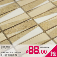 Wholesale Mosaic tile pure stone marble wall tile wall stickers r82l