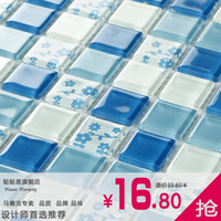 decorative mosaic pattern - Mosaic tile crystal glass blue decorative pattern wall brick puzzle g42h