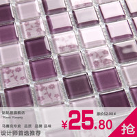 Wholesale Mosaic tile crystal glass purple decorative pattern puzzle background wall stickers g48h