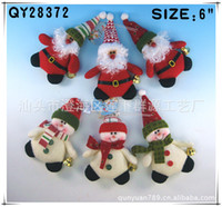 Wholesale New Arrival Christmas Decorations Chirstmas Bell Pendant Festival Items Christmas Fabric ZS009
