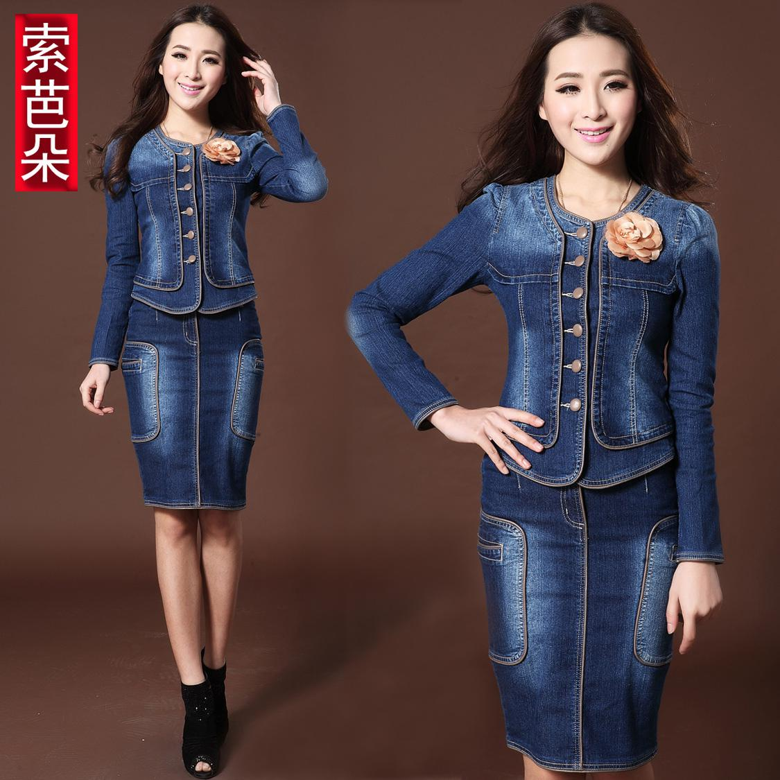 2017 Leisure S Set Women's Denim And Jean Dresses,2013 Spring ...