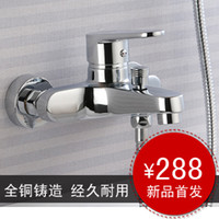 Wholesale Copper bathroom thickening single shower bathtub single and double cold and hot water wall mounted shower faucet