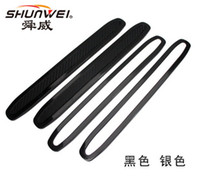 Carbon Fiber Vinyl Film Head  100pcs lot =50sets Black Car bumper crash 27.5x3.2cm bar car body bumper stickers car anti-rub bumper strips Auto Good decoration strip