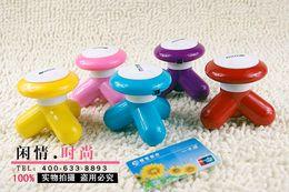 Wholesale Hot Convenient USB legged electric mini massager qjq212 a batch