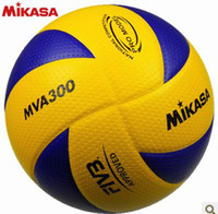 Wholesale L MIKASA Volleyball PVC Leather Soft Touch Offical Size NEW MVA200 MVA300
