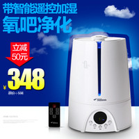 Wholesale Delmar f880 hidebound clean air humidifier household mute large capacity remote control filter cartridge
