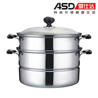 Wholesale Asd stainless steel double layer double bottom steamer nl1526 cm stainless steel