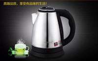 Wholesale high power V W Degree Rotational Base stainless steel electric kettle L retail packaging