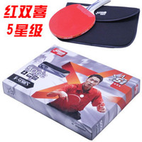 Wholesale Double double happiness table tennis ball