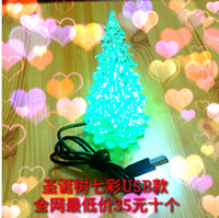 Wholesale Best Colors Changed LED Crystal Christmas Tree Lamp Light Artificial Glow Christmas Ornament Decoration with retail package