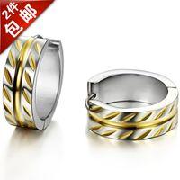 Wholesale Japan and South Korea Korean fashion jewelry new jewelry alternative type gold plated titanium steel earrings Maple GE256