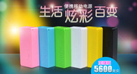 6 colors Universal Direct Chargers 5600 mah 5600mah Fragrance Perfume Portable Power Bank Emergency External Universal Battery Charger for Iphone 4 4S 5 5S 5C 5G Galaxy S4 S3