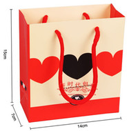Wholesale by EMS High Quality Paper Gift Wrap Bag Gift Packing with Rope Christmas Gift Box Wedding Present Package Hot Sale