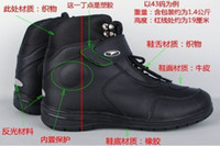 Wholesale Knight Supplies Car Boots Knight Boots Motorcycle Shoes