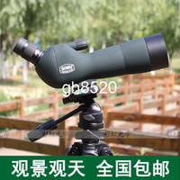 Wholesale Monocular GOMU X60 High powered x Zoom HD Monocular Telescope Bird Watching Spotting Scope Spotting Scopes Weak Night Vision Weak