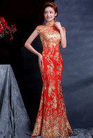Hot Sale! Luxury and Elegant Women Lace Silk Slim Chinese Lo...