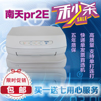 Wholesale Thesouthern pr2 pr2e24 needle stylus printer warehouse out single a4 printer paper