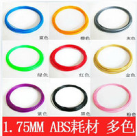 Cheap 3d printer supplies PLA ABS material 3 d printing consumables free shipping