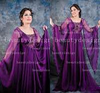 Wholesale Elegant Purple floor length chiffon square neckline long poet sleeves beaded sequins A line evening prom dresses BO2416