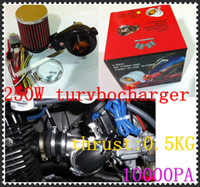 Wholesale Mini W Electric Turbocharger Supercharger KIT Car TurboCharger High quality