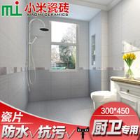 Wholesale Millet tile water ceramic youmianzhuan wall tile bathroom tile c3440