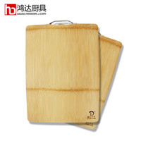 HD-DC 45 * 32 * 1.8 Bamboo [ ] the whole household 0 green bamboo cutting board cutting board glue