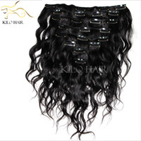 Wholesale FREE DHL cheap set wavy virgin remy clip on human hair extensions body wave
