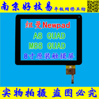 Wholesale Newman newpad a8 m88 quad touch screen capacitance screen fm800701za