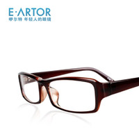 Wholesale E trend artor vintage small plain glass spectacles frame decoration brief fashion eyeglasses frame